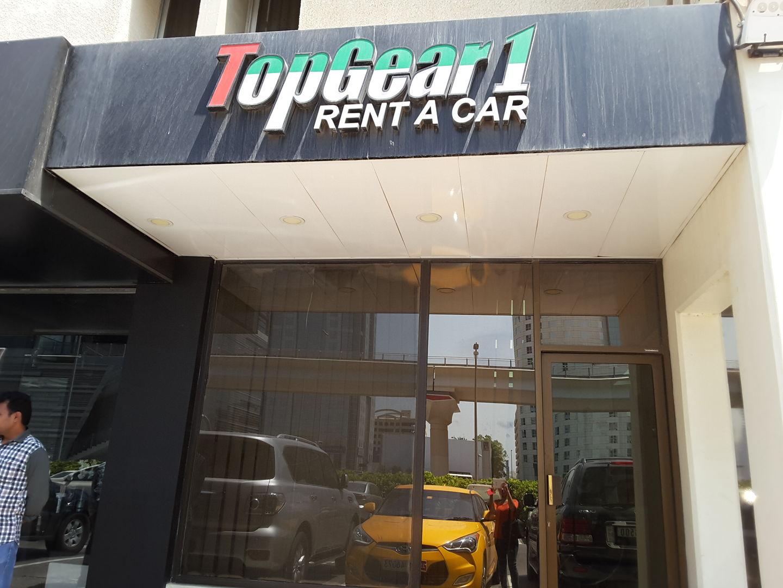 HiDubai-business-top-gear-1-rent-a-car-transport-vehicle-services-car-rental-services-dubai-world-trade-centre-trade-centre-2-dubai-2
