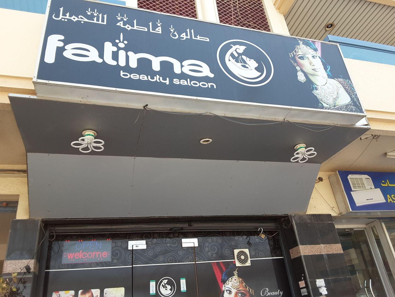 HiDubai-business-fatima-beauty-saloon-beauty-wellness-health-beauty-salons-al-karama-dubai-2