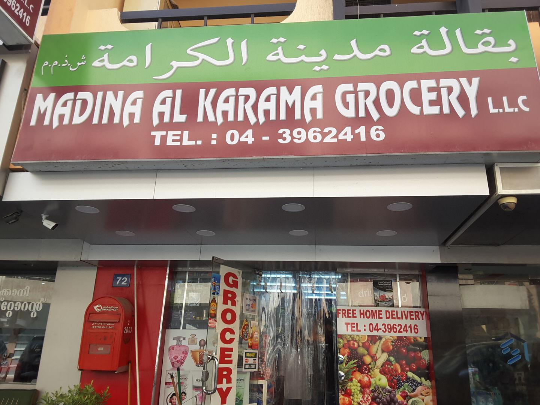 HiDubai-business-madina-al-karama-grocery-food-beverage-supermarkets-hypermarkets-grocery-stores-al-karama-dubai-2