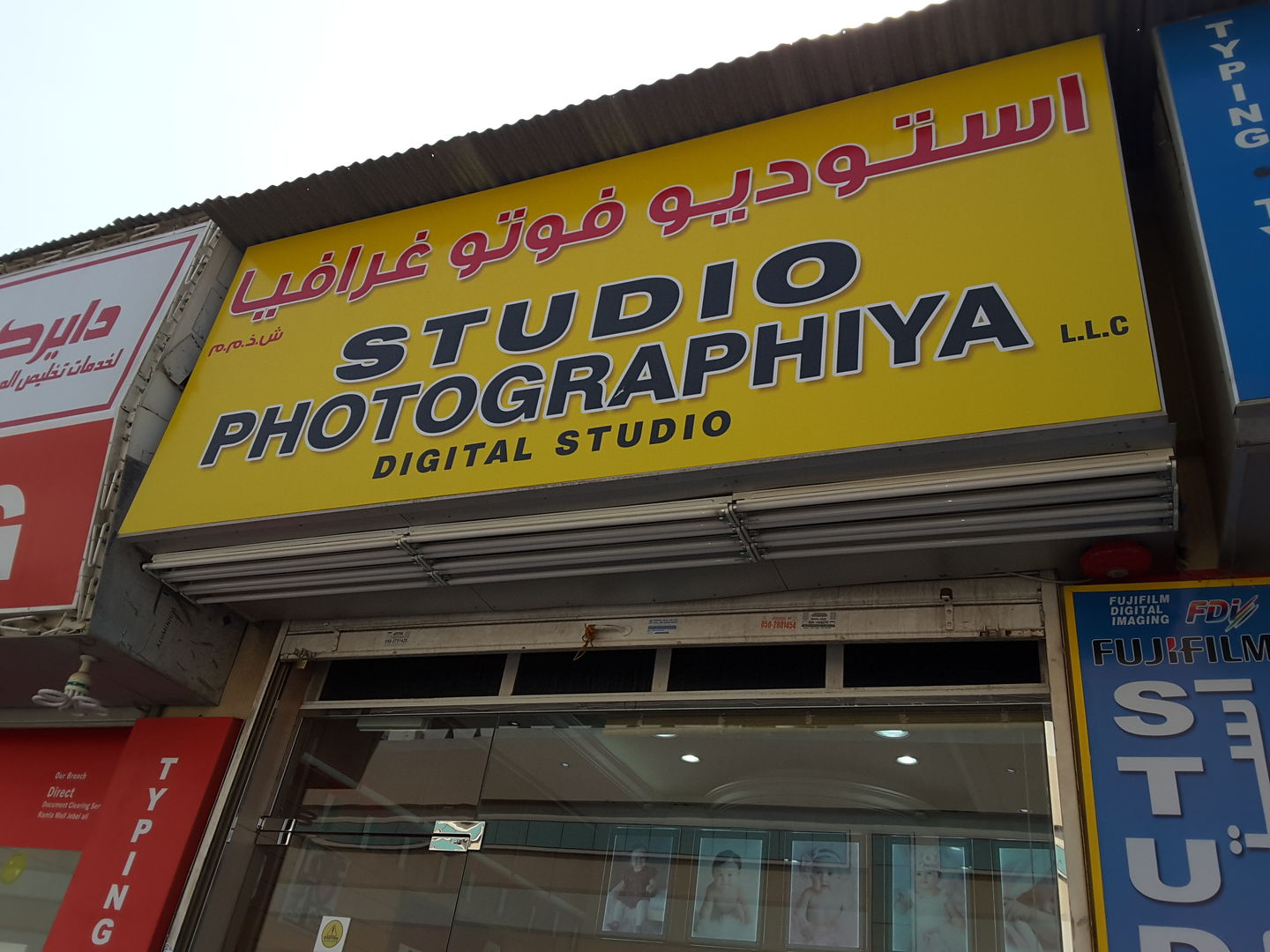 HiDubai-business-studio-photographiya-vocational-services-art-photography-services-al-rashidiya-dubai-2