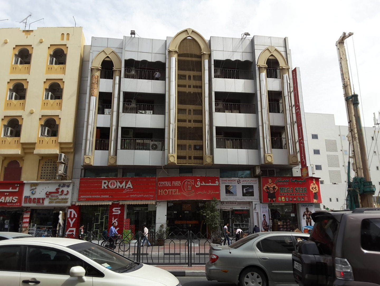 HiDubai-business-roma-shish-general-trading-b2b-services-distributors-wholesalers-naif-dubai