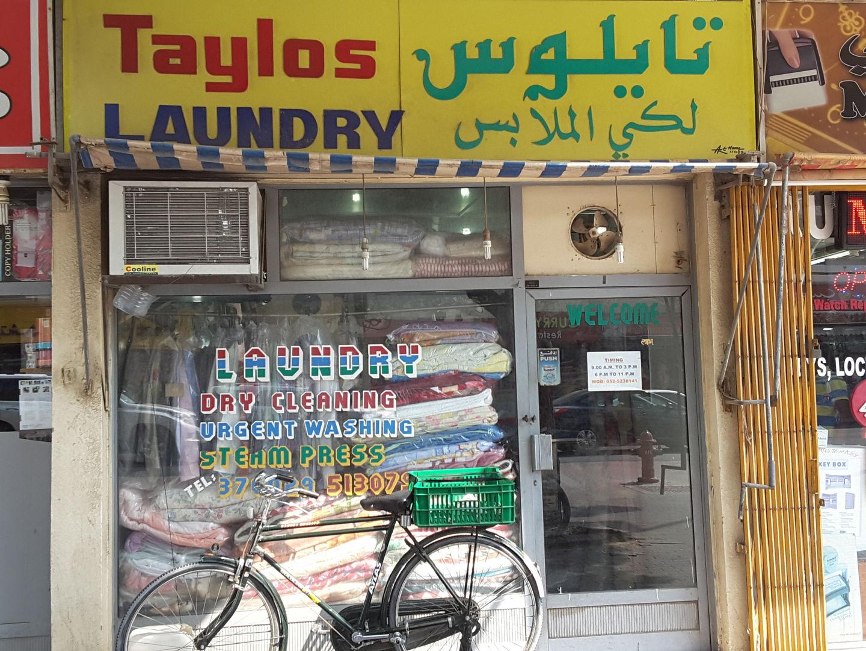 HiDubai-business-taylos-laundry-home-laundry-al-karama-dubai-2