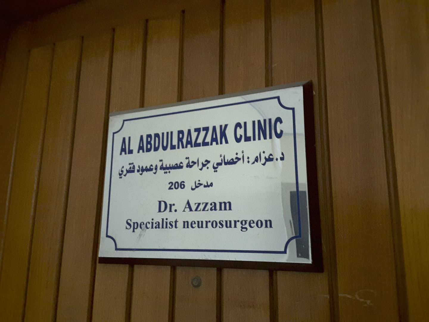HiDubai-business-dr-azzam-al-abdulrazaq-clinic-beauty-wellness-health-hospitals-clinics-al-hudaiba-dubai-2