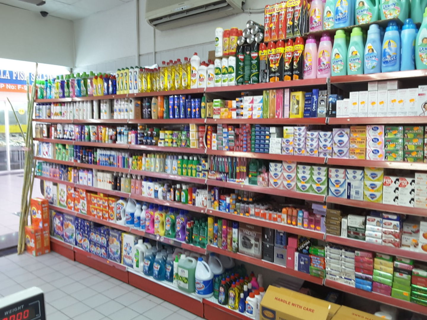 HiDubai-business-umai-ban-supermarket-shopping-supermarkets-hypermarkets-grocery-stores-al-karama-dubai