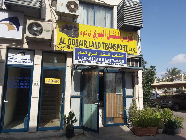 HiDubai-business-al-bashaer-general-land-transport-shipping-logistics-road-cargo-services-ras-al-khor-industrial-3-dubai-2