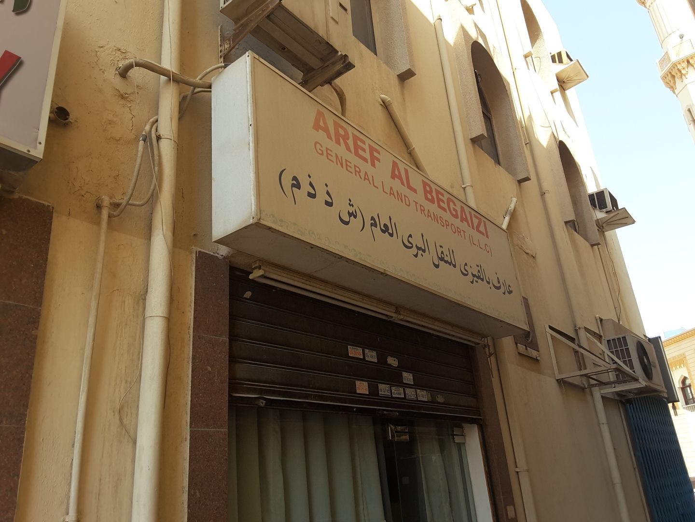 HiDubai-business-aref-al-begaizi-general-land-transport-transport-vehicle-services-heavy-vehicles-rentals-al-satwa-dubai-2