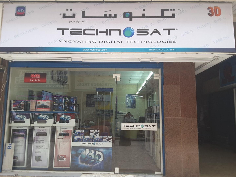 HiDubai-business-technosat-trading-co-shopping-consumer-electronics-naif-dubai-2