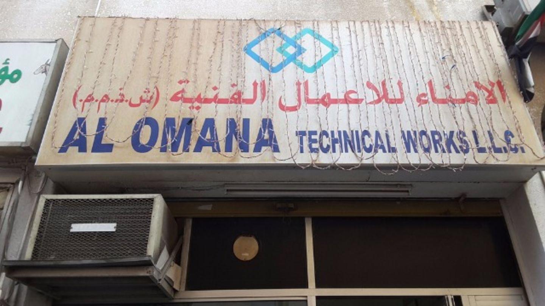 HiDubai-business-al-omana-technical-works-construction-heavy-industries-construction-renovation-naif-dubai-2