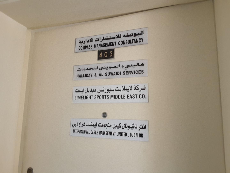 HiDubai-business-halliday-al-suwaidi-services-b2b-services-printing-typing-services-al-hudaiba-dubai-2