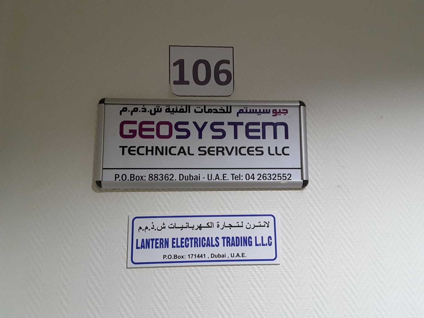 HiDubai-business-geosystem-technical-services-b2b-services-it-services-hor-al-anz-east-dubai-2