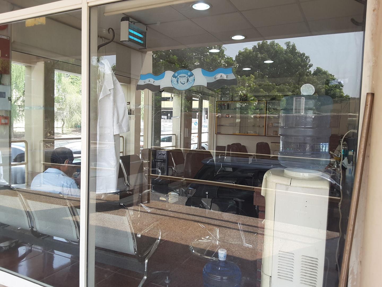 HiDubai-business-mezyed-hairdressing-saloon-beauty-wellness-health-beauty-salons-al-rashidiya-dubai-2