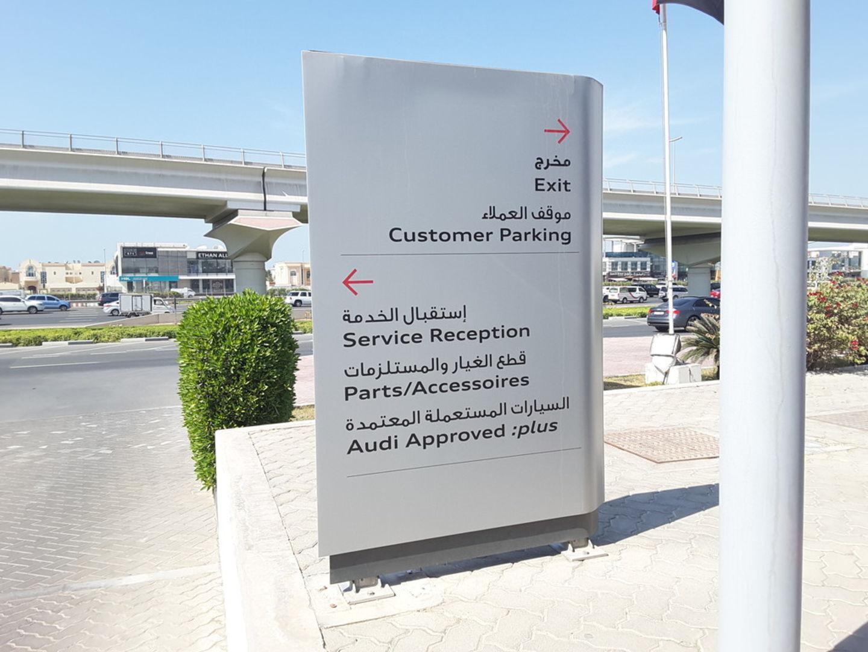 HiDubai-business-audi-service-center-transport-vehicle-services-car-showrooms-service-centres-al-quoz-industrial-3-dubai-2