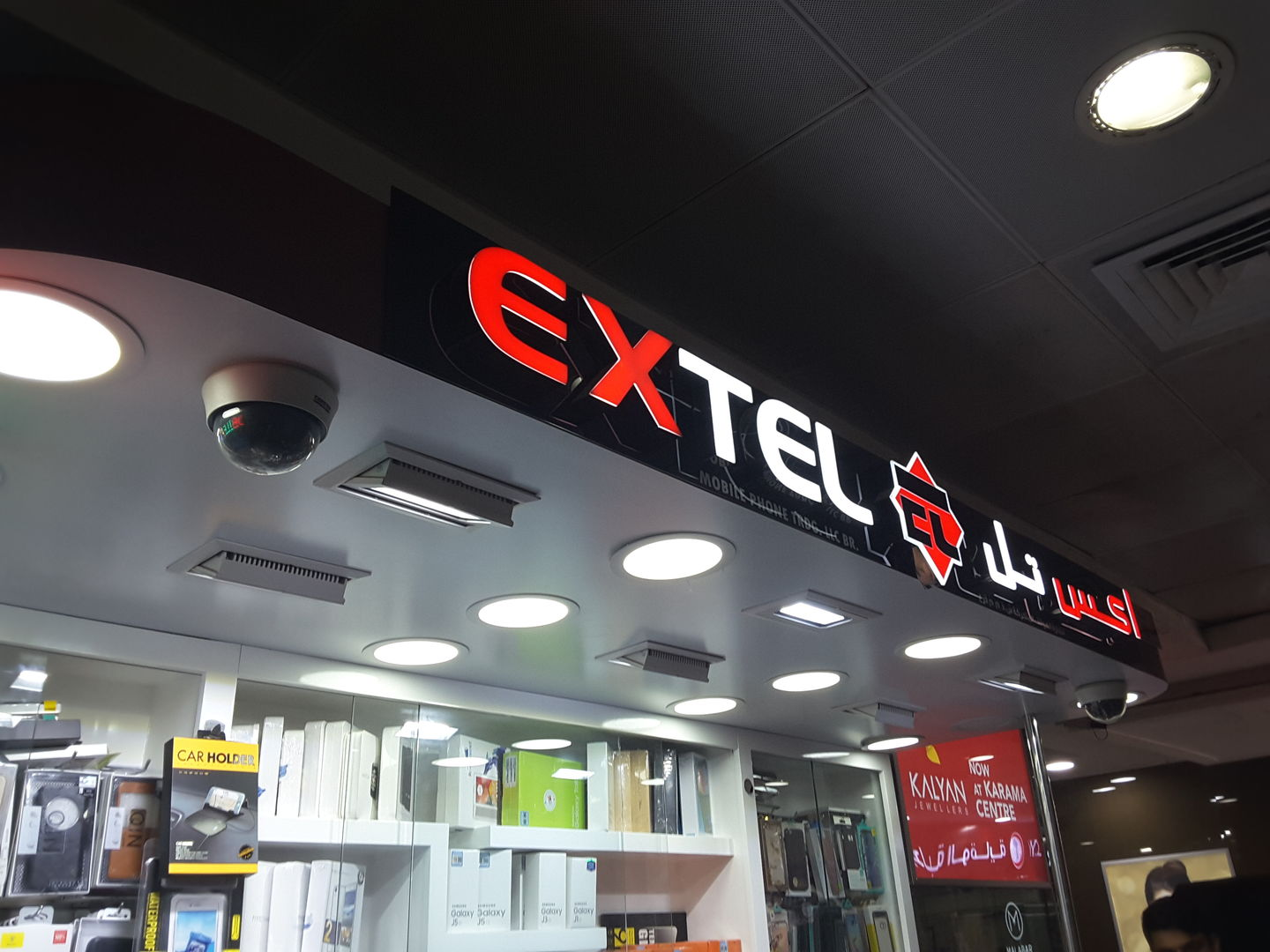 HiDubai-business-extel-mobile-phone-trading-shopping-consumer-electronics-al-karama-dubai-2
