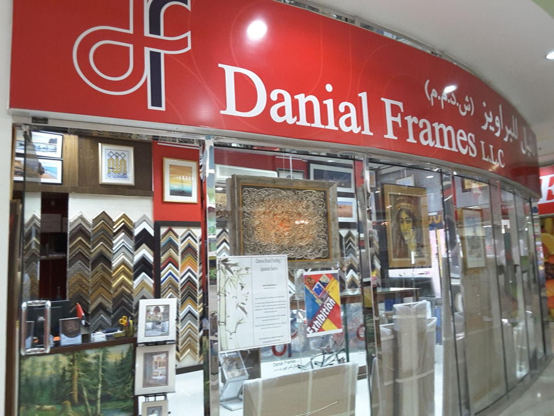 HiDubai-business-danial-frames-shopping-furniture-decor-mirdif-dubai-2