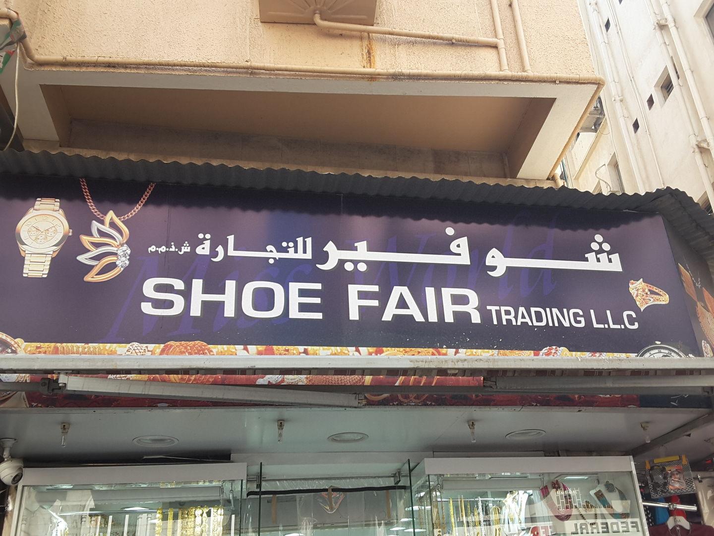 HiDubai-business-shoe-fair-trading-b2b-services-distributors-wholesalers-al-daghaya-dubai-2