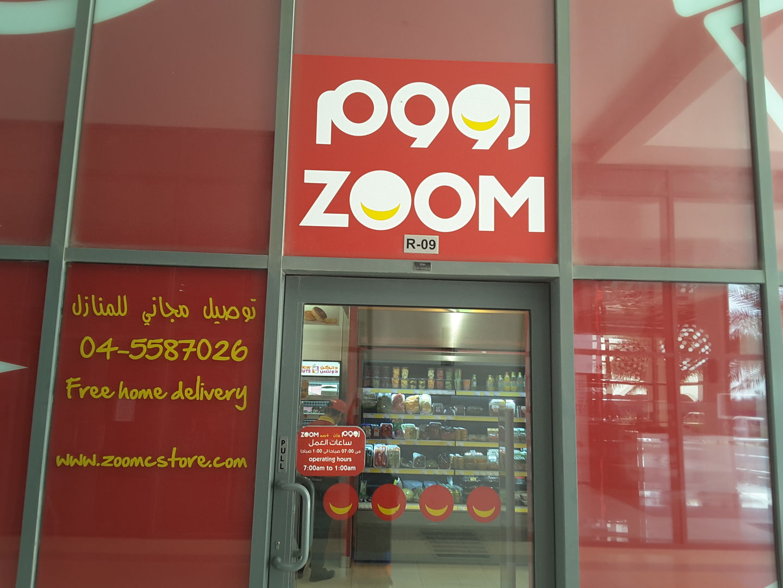 HiDubai-business-zoom-shopping-supermarkets-hypermarkets-grocery-stores-business-bay-dubai-2