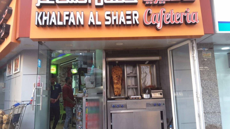 HiDubai-business-khalfan-al-shaer-cafeteria-food-beverage-cafeterias-al-fahidi-al-souq-al-kabeer-dubai-2