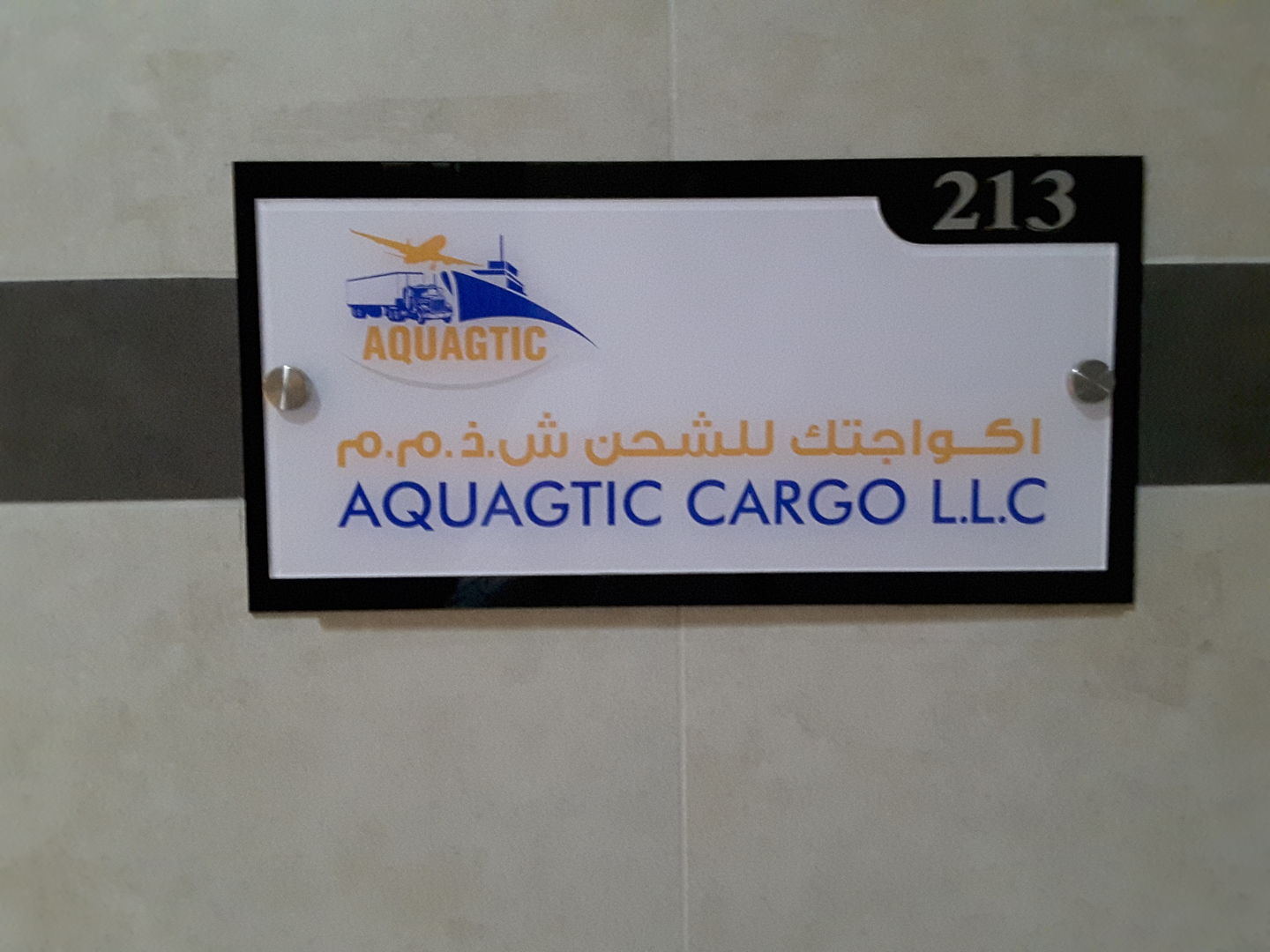 HiDubai-business-aquagtic-cargo-shipping-logistics-sea-cargo-services-port-saeed-dubai-2