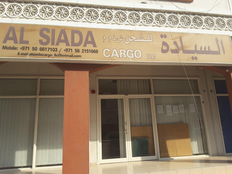 HiDubai-business-al-siada-cargo-shipping-logistics-road-cargo-services-international-city-warsan-1-dubai-2