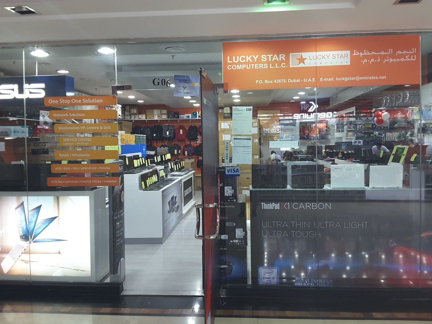 HiDubai-business-lucky-star-computers-shopping-consumer-electronics-mankhool-dubai-4