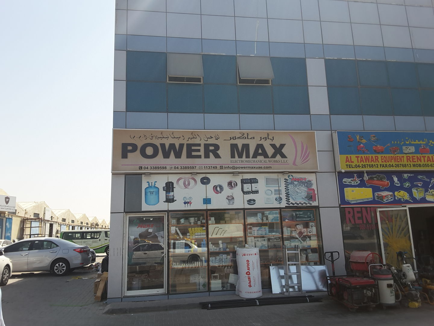 Power Max Electromechanical Works, (Hardware & Fittings) in