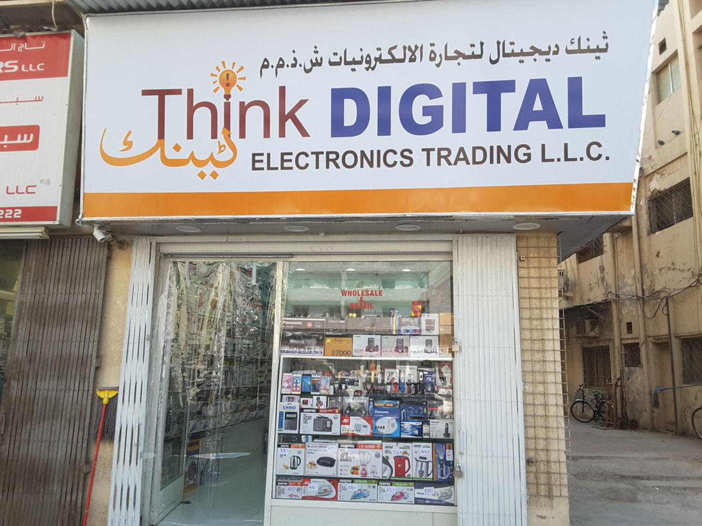 HiDubai-business-think-digital-electronics-trading-b2b-services-distributors-wholesalers-meena-bazar-al-souq-al-kabeer-dubai-2