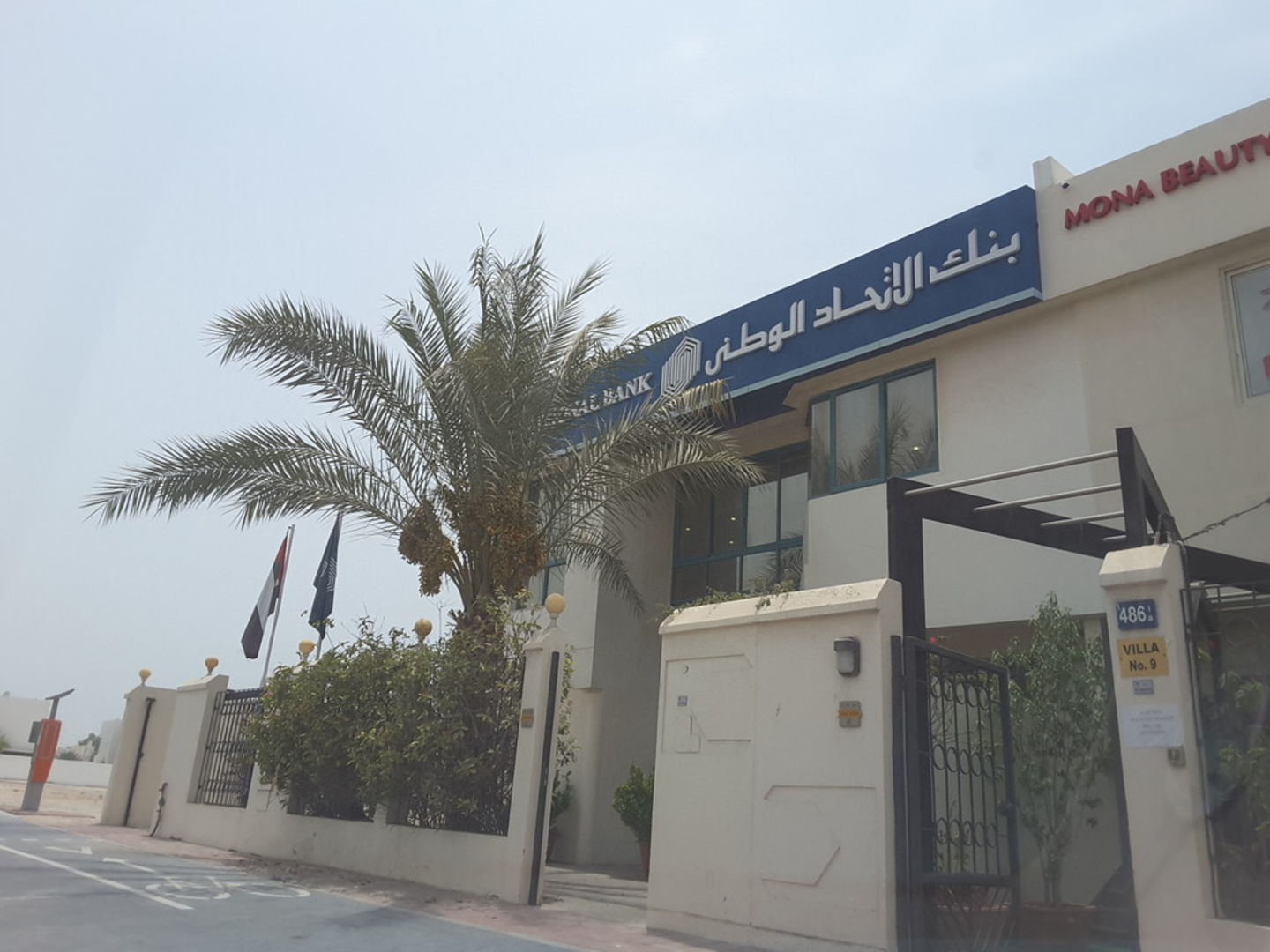 HiDubai-business-union-national-bank-finance-legal-banks-atms-jumeirah-2-dubai-2