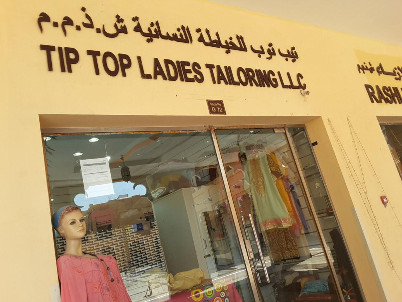 HiDubai-business-tip-top-ladies-tailoring-home-tailoring-meena-bazar-al-souq-al-kabeer-dubai-2