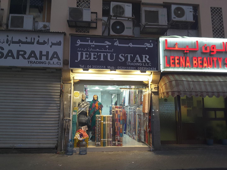 HiDubai-business-jeetu-star-trading-b2b-services-distributors-wholesalers-al-fahidi-al-souq-al-kabeer-dubai-2