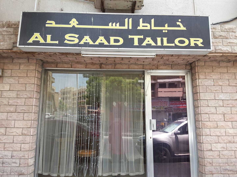 HiDubai-business-al-saad-tailor-home-tailoring-al-hamriya-dubai-2