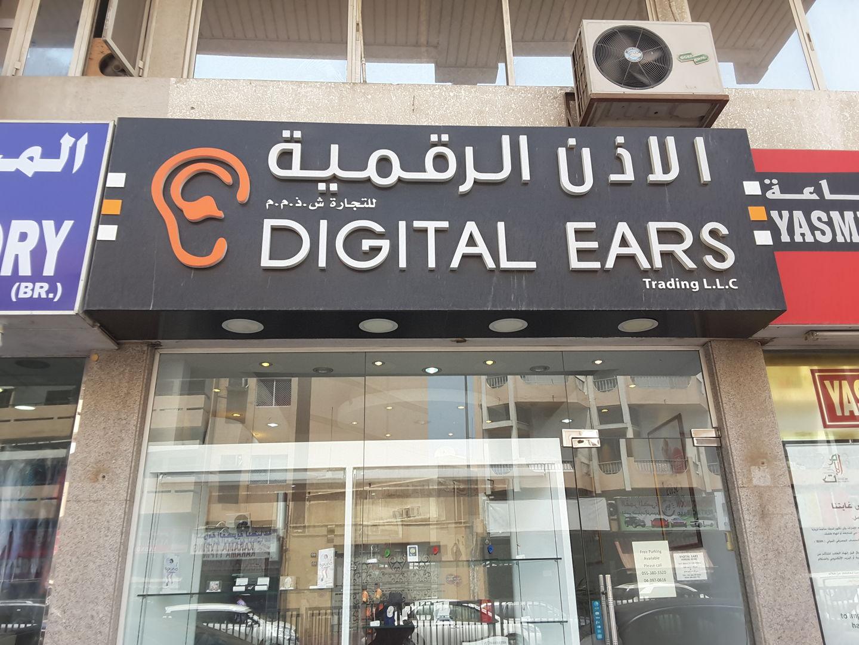 HiDubai-business-digital-ears-trading-beauty-wellness-health-beauty-cosmetics-products-manufacturers-al-hamriya-dubai-2