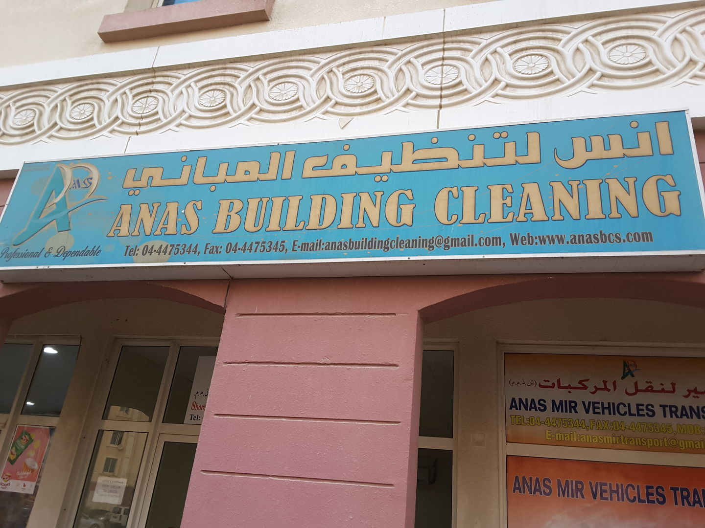 HiDubai-business-anas-building-cleaning-home-cleaning-services-international-city-warsan-1-dubai-2