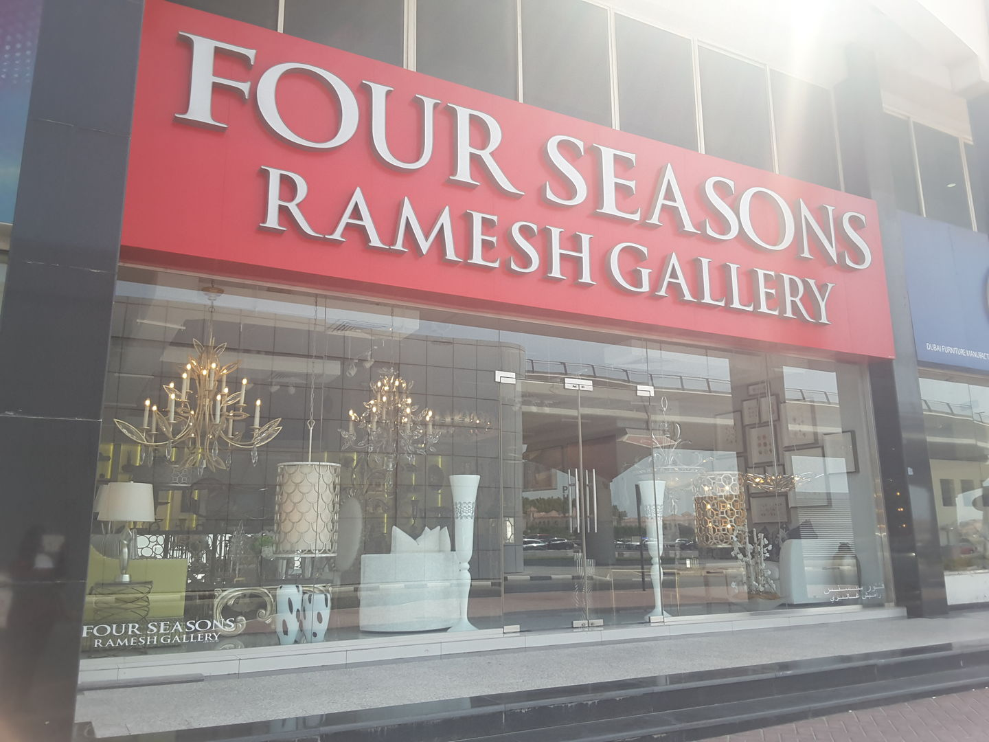 HiDubai-business-four-seasons-ramesh-gallery-home-furniture-decor-al-quoz-1-dubai-2