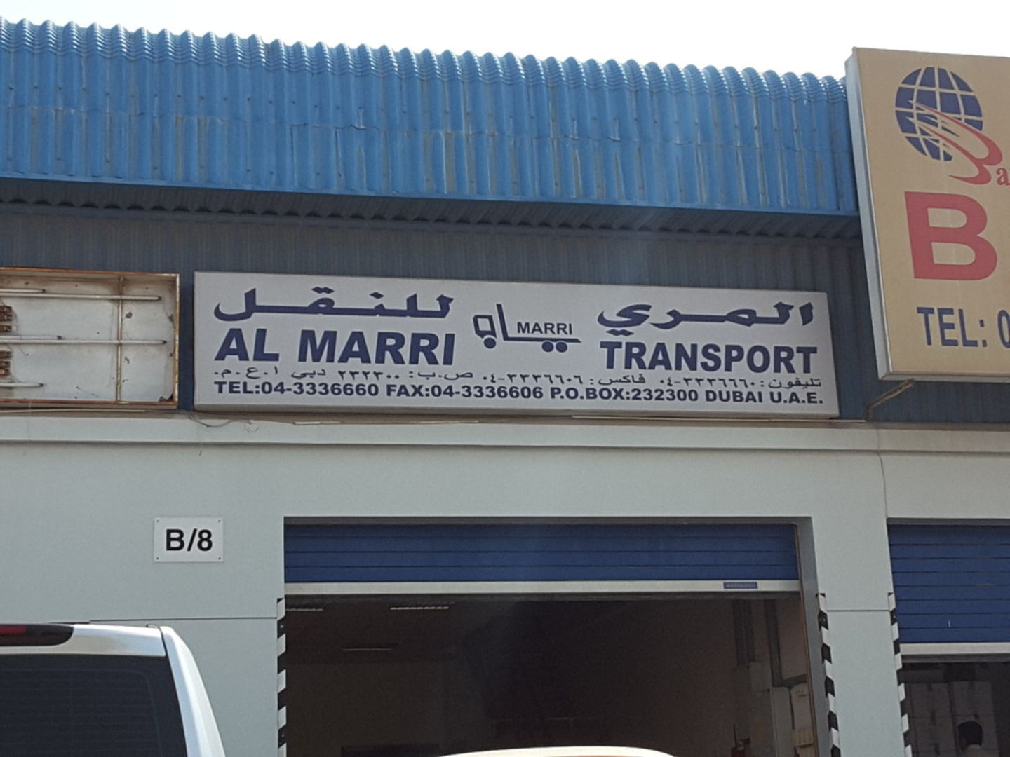 HiDubai-business-al-marri-transport-shipping-logistics-road-cargo-services-ras-al-khor-industrial-3-dubai-2
