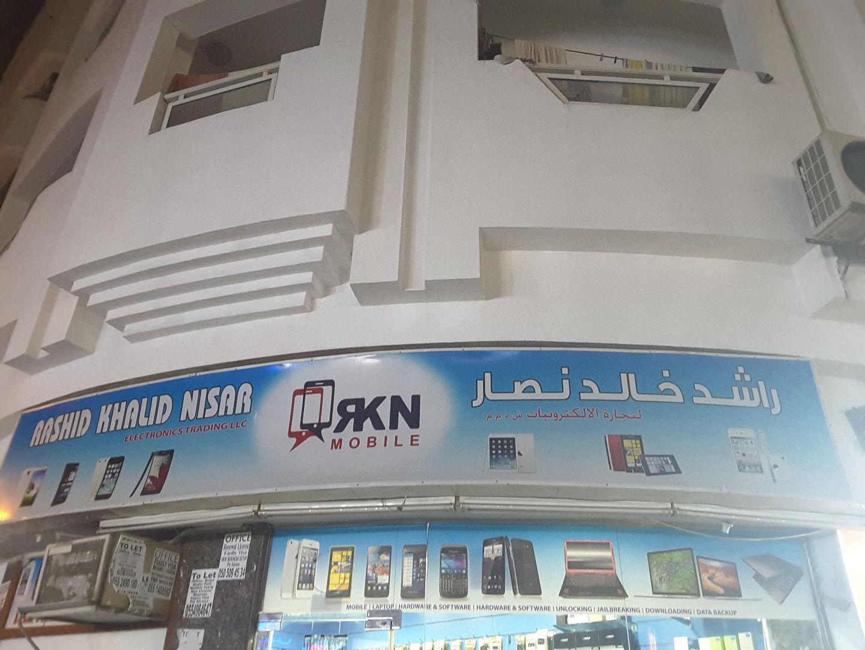 HiDubai-business-rashid-khalid-nisar-electronics-trading-shopping-consumer-electronics-al-murar-dubai-2