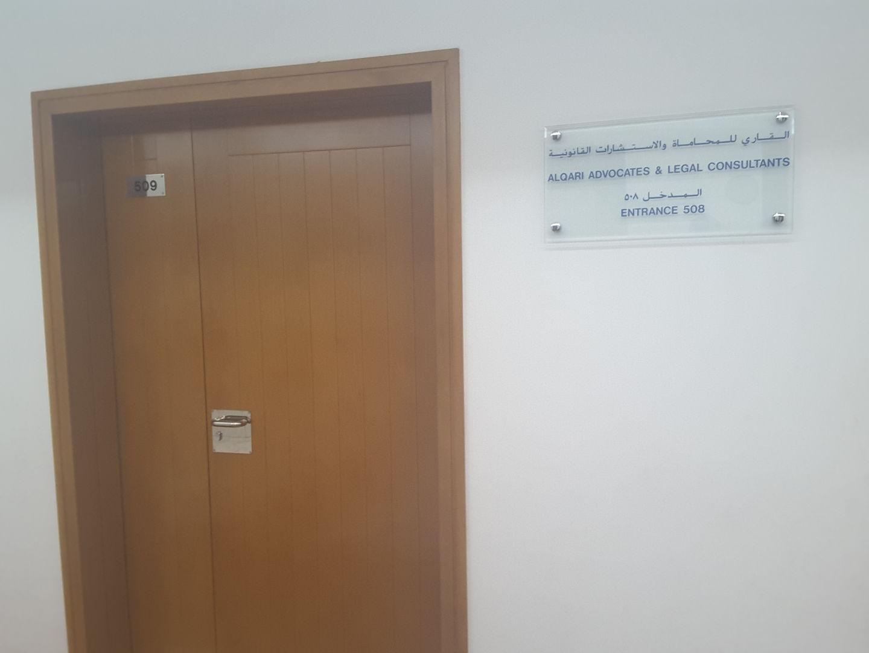 HiDubai-business-al-qari-advocates-legal-consultants-finance-legal-legal-services-oud-metha-dubai-2