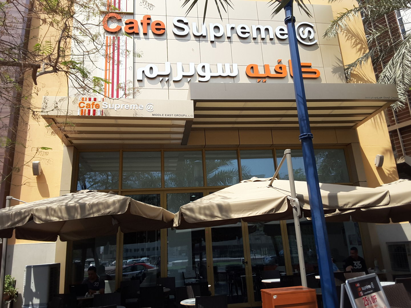 HiDubai-business-cafe-supreme-food-beverage-coffee-shops-al-rigga-dubai-2