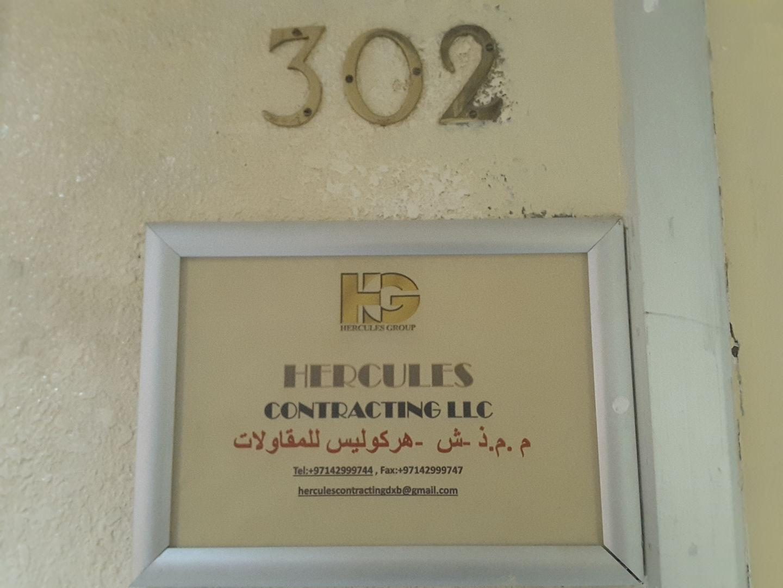HiDubai-business-hercules-contracting-construction-heavy-industries-construction-renovation-al-garhoud-dubai-2