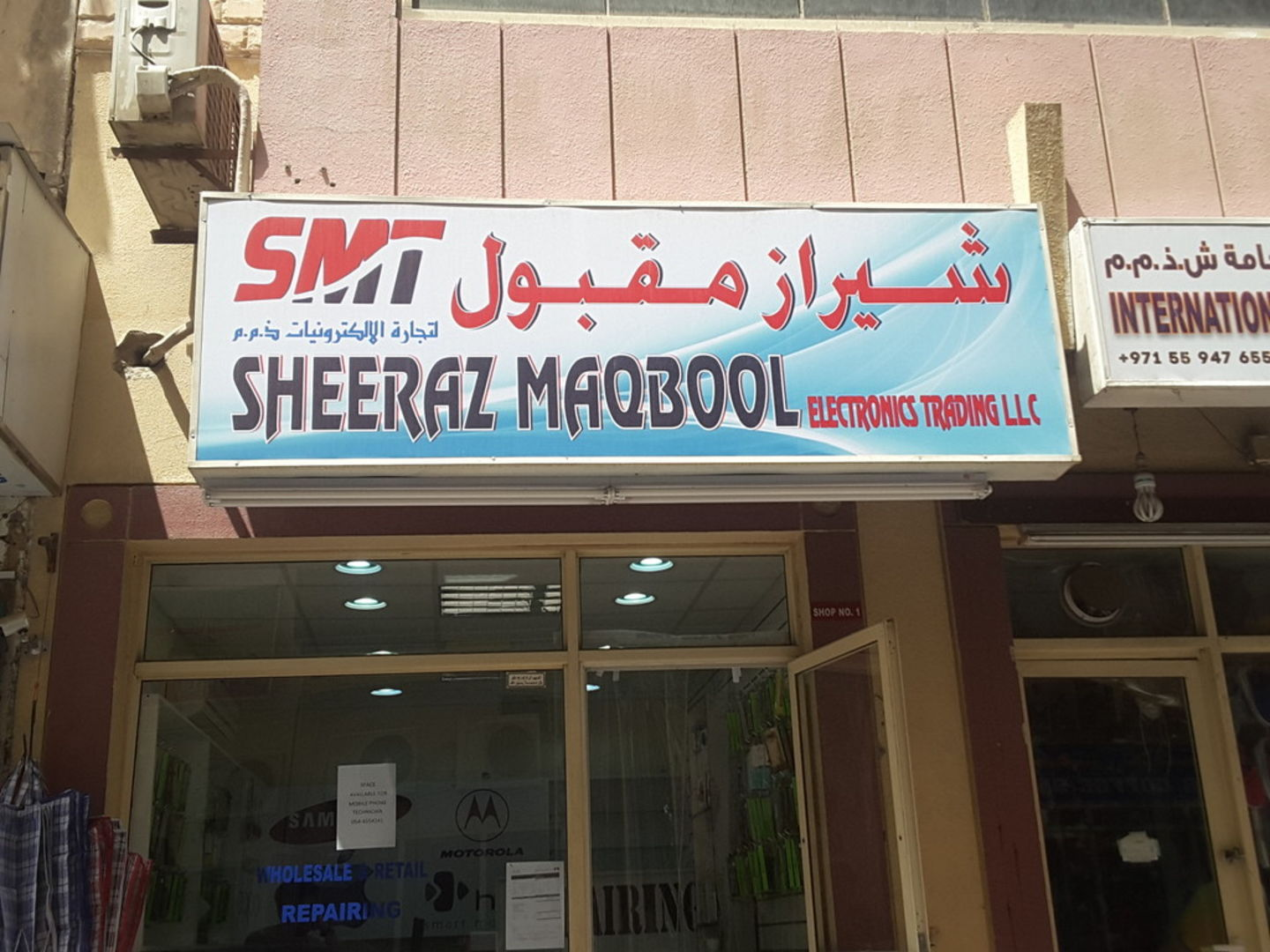 HiDubai-business-sheeraz-maqbool-electronics-trading-al-murar-dubai-1