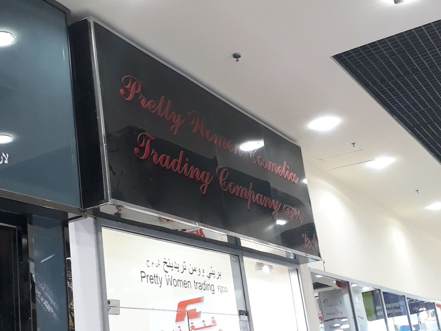 HiDubai-business-pretty-women-trading-shopping-fashion-accessories-international-city-warsan-1-dubai-2