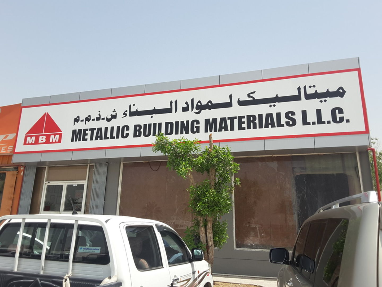 HiDubai-business-metallic-building-materials-construction-heavy-industries-construction-renovation-nad-al-hammar-dubai-2