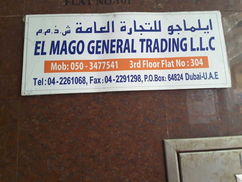 HiDubai-business-el-mago-general-trading-b2b-services-construction-building-material-trading-naif-dubai-2