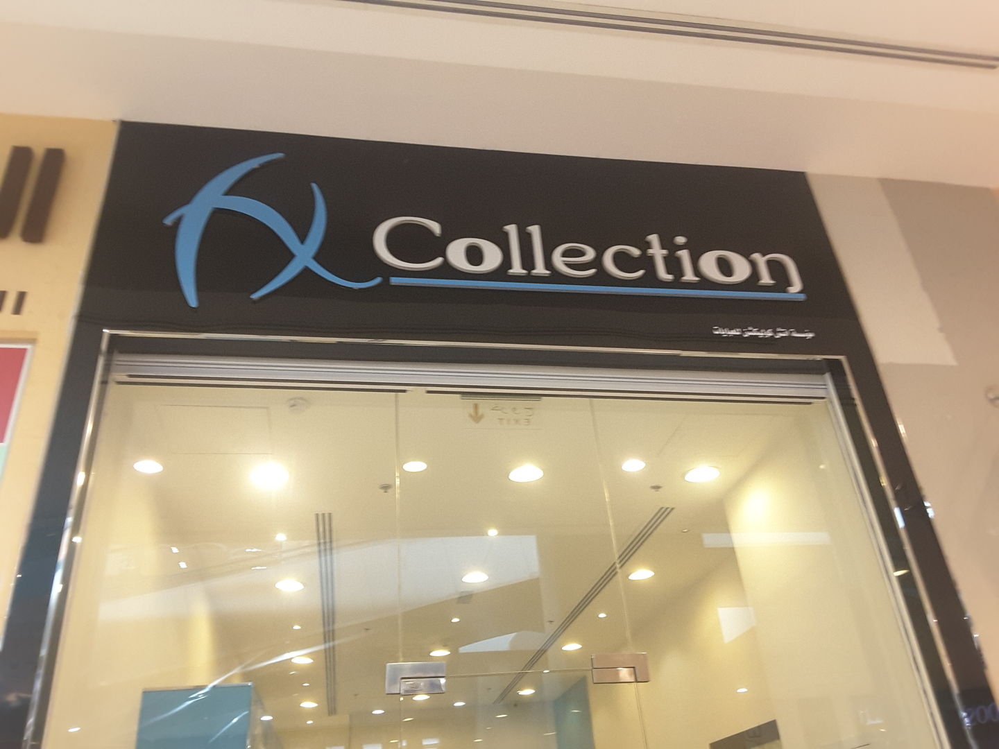 HiDubai-business-h-collection-shopping-apparel-al-barsha-2-dubai-2