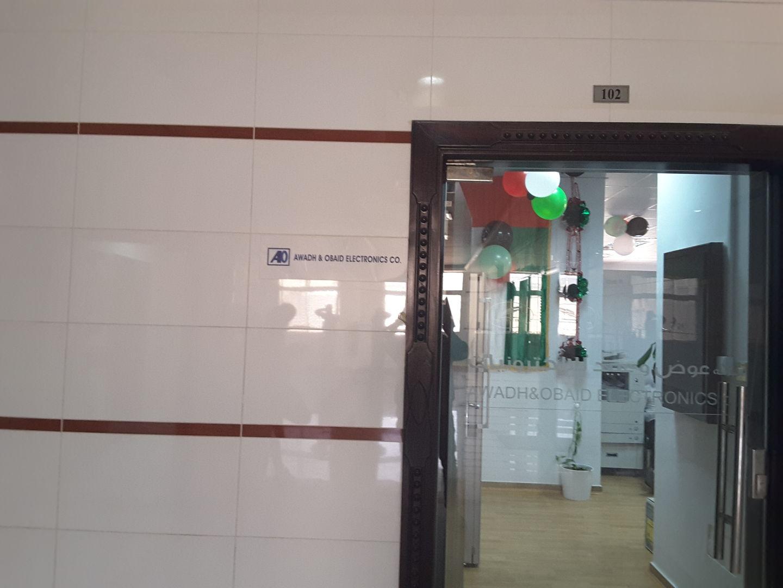 HiDubai-business-awadh-obaid-electronics-shopping-consumer-electronics-al-khabaisi-dubai-2