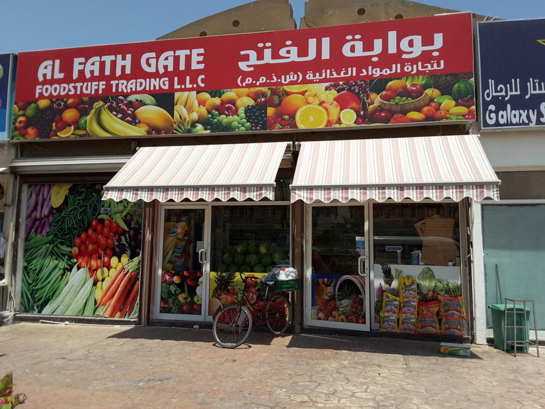 HiDubai-business-al-fath-gate-foodstuff-trading-shopping-supermarkets-hypermarkets-grocery-stores-al-wasl-dubai-2