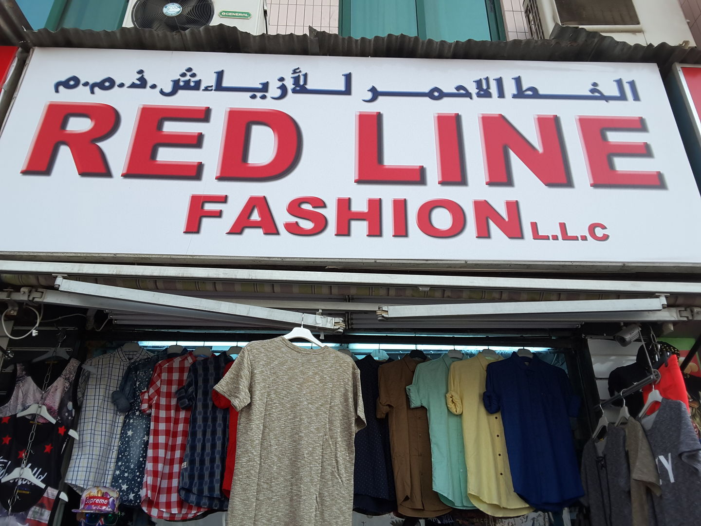 HiDubai-business-red-line-fashion-b2b-services-distributors-wholesalers-al-daghaya-dubai-2