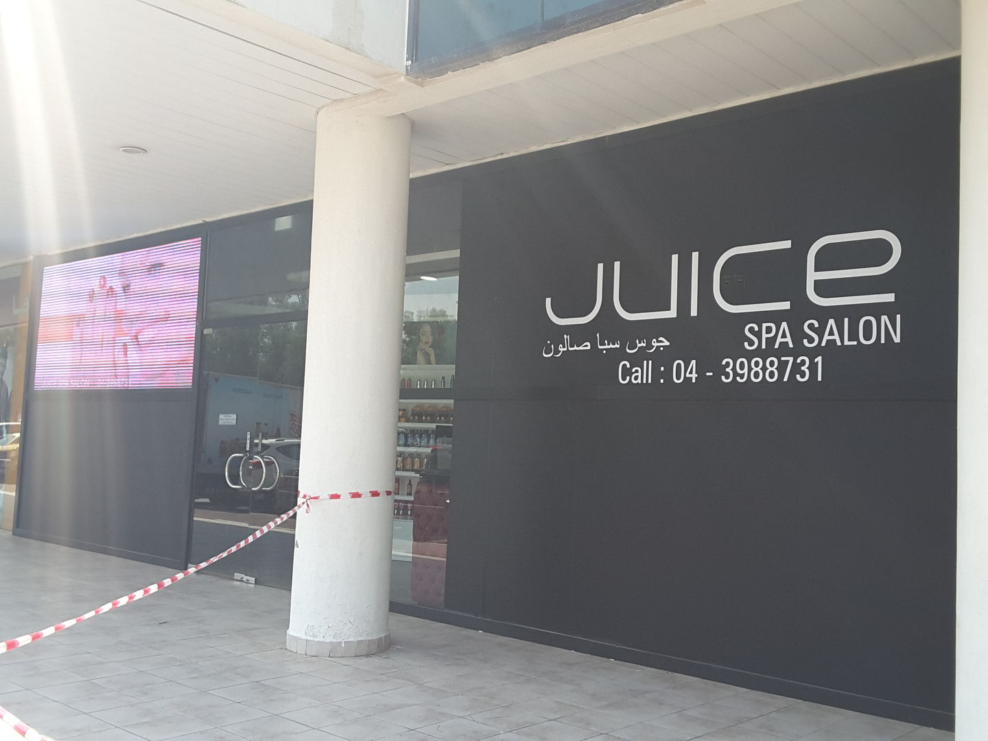 HiDubai-business-juice-spa-salon-beauty-wellness-health-beauty-salons-al-raffa-al-raffa-dubai-2