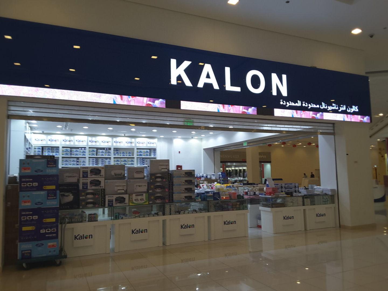 HiDubai-business-kalon-shopping-consumer-electronics-international-city-warsan-1-dubai-2