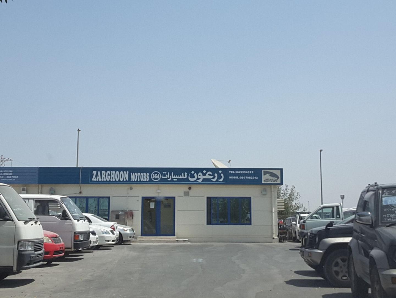 HiDubai-business-zarghoon-motors-transport-vehicle-services-used-car-dealers-ras-al-khor-industrial-3-dubai-2