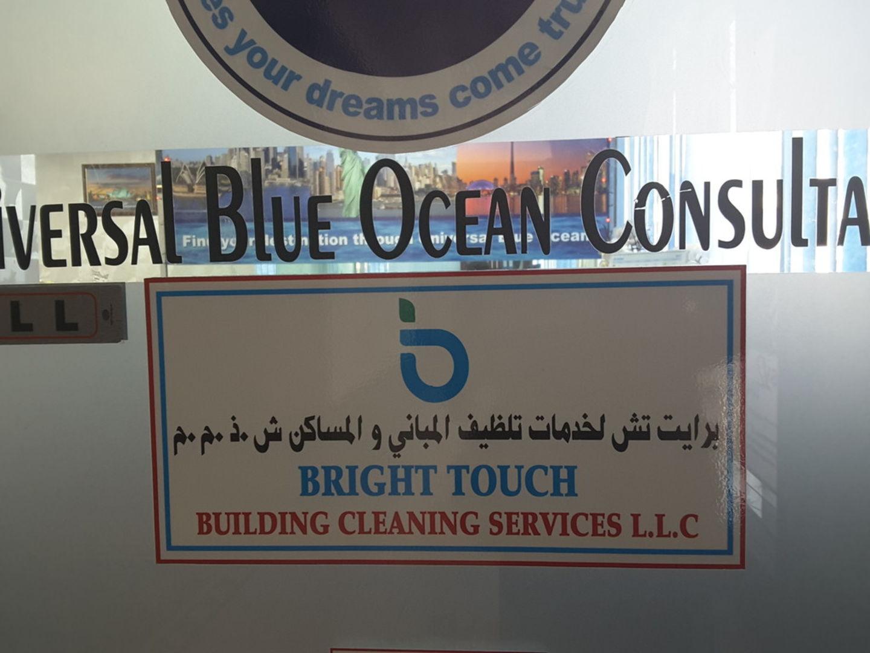 HiDubai-business-bright-touch-building-cleaning-services-home-cleaning-services-al-raffa-al-raffa-dubai-2